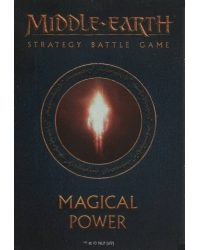 Middle Earth Magical Power Card Pack