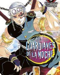 GUARDIANES DE LA NOCHE (KIMETSU NO YAIBA) 09