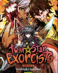 TWIN STAR EXORCISTS 02