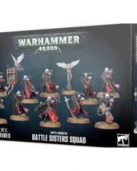 Adepta Sororitas Battle Sisters Squad