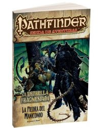 Pathfinder Estrella Fragmentada 03