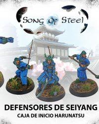 Defensores de Seiyang (Caja de inicio Harunatsu)